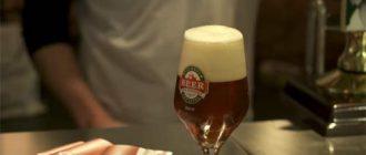 Фестиваль пива в Стокгольме